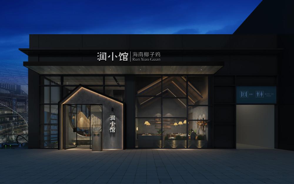 东莞润小馆椰子鸡餐厅19.jpg