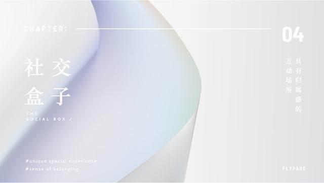 峻佳設計丨Fly Page新华书店-20.jpg