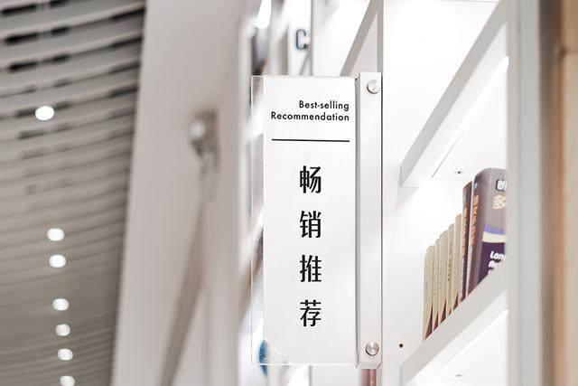峻佳設計丨Fly Page新华书店-27.jpg