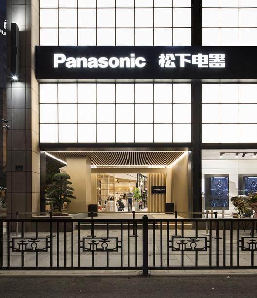 松下第三家全球旗舰店落户杭州,场景空间設計呈现'轻剧场'理念-2.jpg