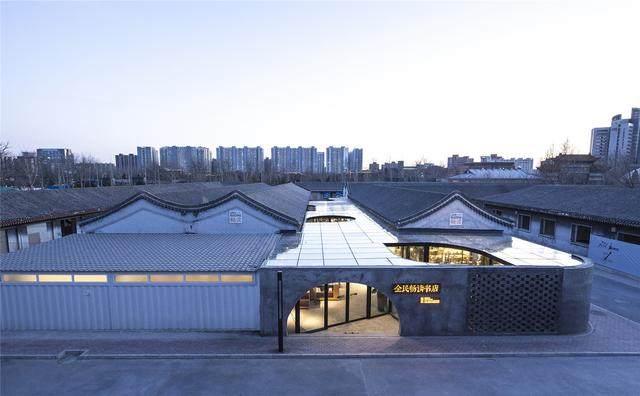 hyperSity建築設計丨合院里的书店–全民畅读文化空间-1.jpg