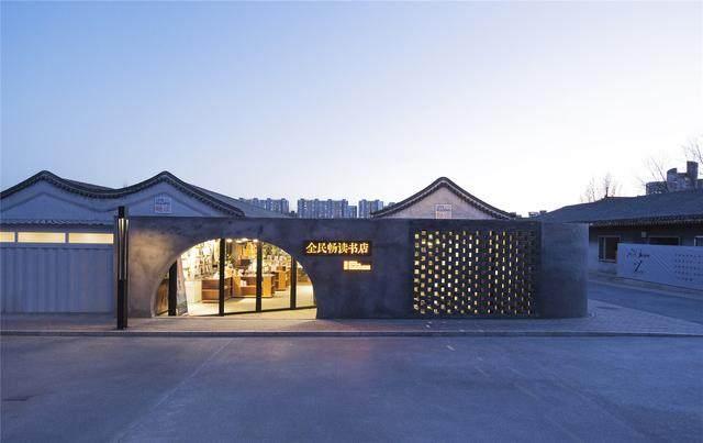 hyperSity建築設計丨合院里的书店–全民畅读文化空间-2.jpg