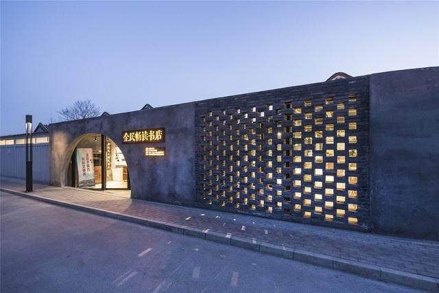 hyperSity建築設計丨合院里的书店–全民畅读文化空间-7.jpg