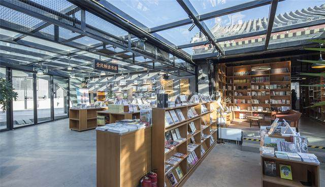 hyperSity建築設計丨合院里的书店–全民畅读文化空间-16.jpg