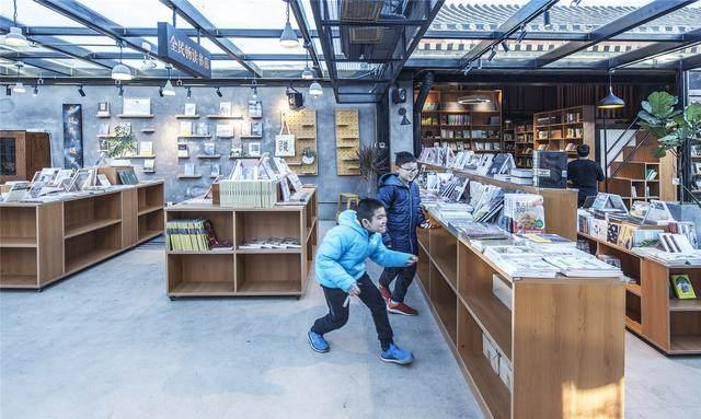 hyperSity建築設計丨合院里的书店–全民畅读文化空间-24.jpg
