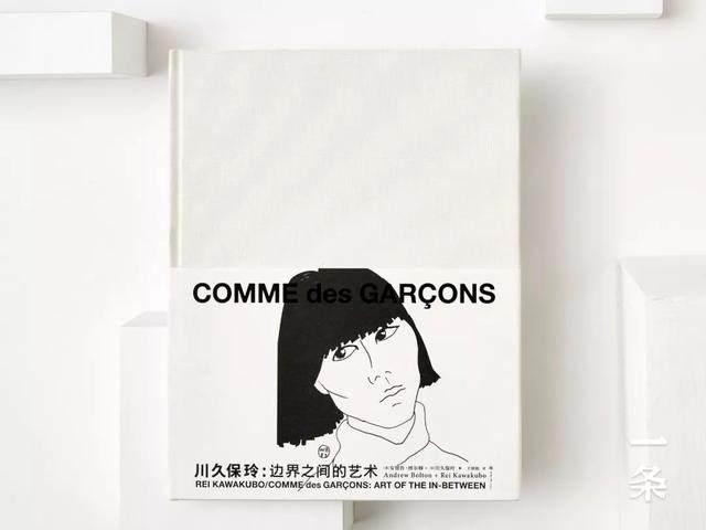 川久保玲的第一本中文书-10.jpg