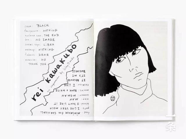 川久保玲的第一本中文书-21.jpg