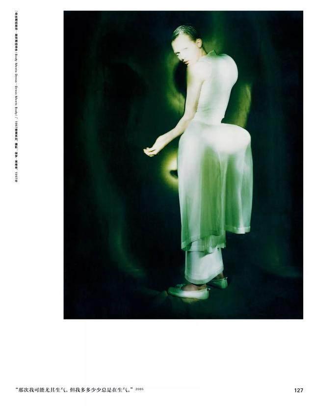 川久保玲的第一本中文书-31.jpg