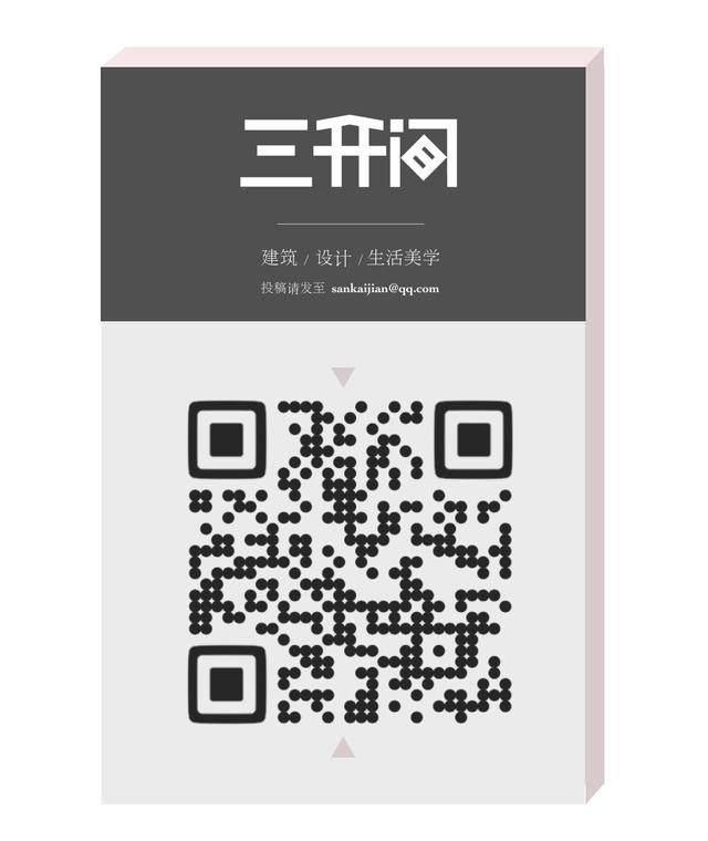 川久保玲的第一本中文书-36.jpg