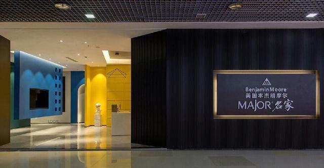 180㎡本杰明摩尔店铺設計   在地场景空间設計-2.jpg