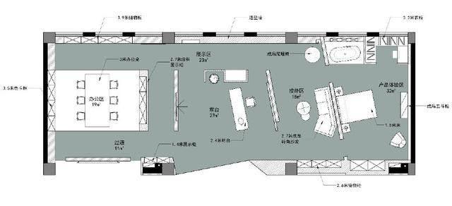 180㎡本杰明摩尔店铺設計   在地场景空间設計-15.jpg