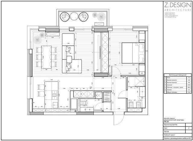 大气奢华的住宅空间設計,以深灰色的现代软装设计为基础-20.jpg