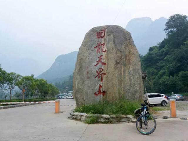 太行山·挂壁公路 I 穿行于壁立千仞的悬崖之上-17.jpg