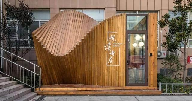 青岛微型城市插件:环卫工人休憩站与阅读书屋-2.jpg