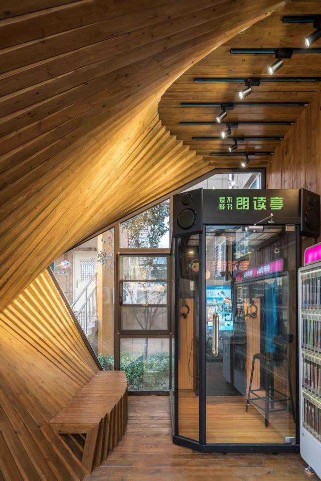 青岛微型城市插件:环卫工人休憩站与阅读书屋-17.jpg