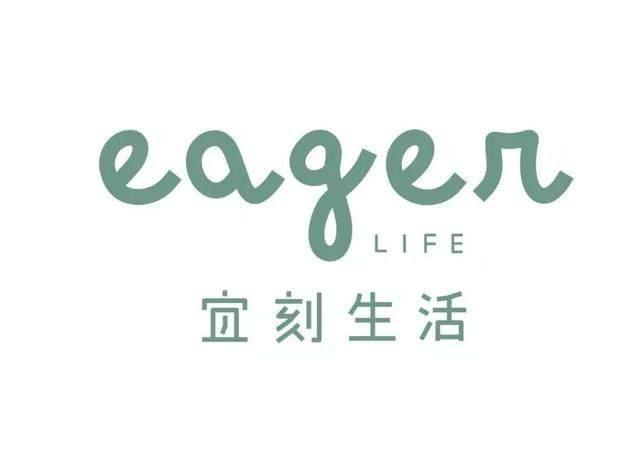 观町创新研究所丨宜刻生活健身休闲中心-9.jpg