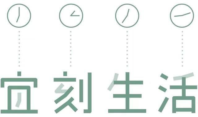 观町创新研究所丨宜刻生活健身休闲中心-11.jpg