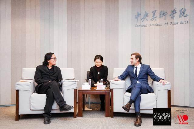 美奥中国設計奖在央美拉开序幕,发出中法文明交流对话的第一声-1.jpg