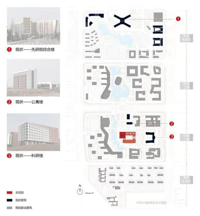 中国科学技术大学图书馆設計赏析-3.jpg