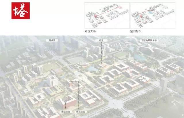 中国科学技术大学图书馆設計赏析-10.jpg