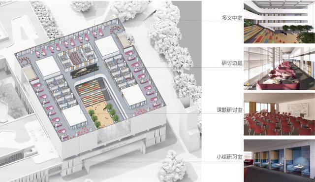 中国科学技术大学图书馆設計赏析-17.jpg