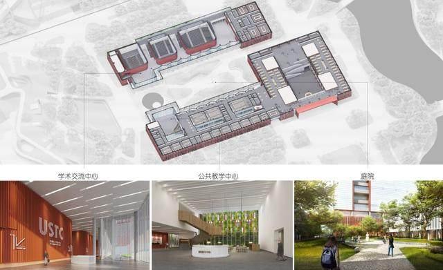 中国科学技术大学图书馆設計赏析-22.jpg