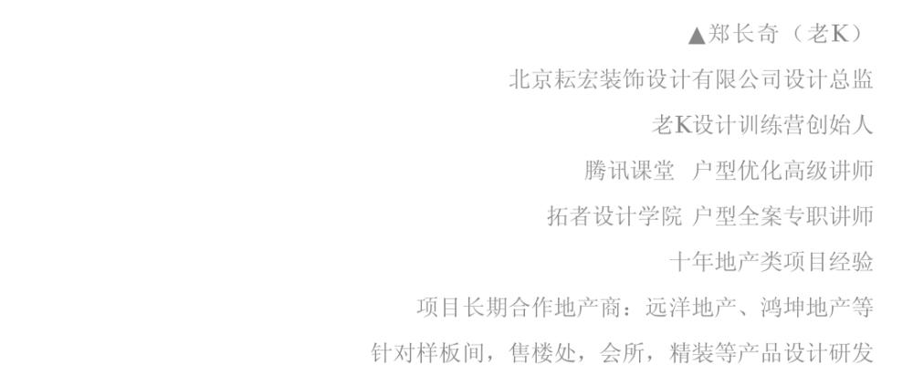 郑长奇.png