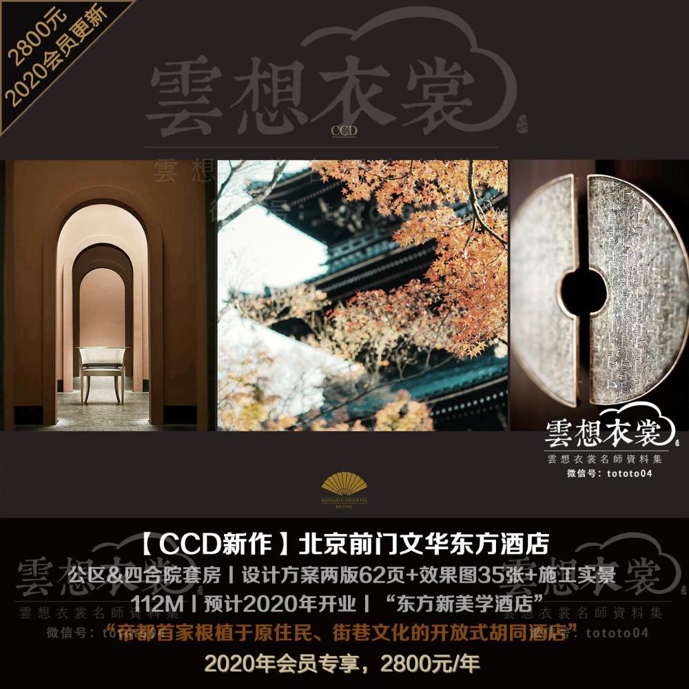 qianmeng7.jpg
