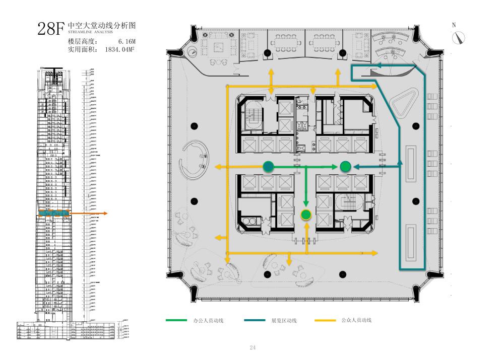 某证券大厦新总部大楼_24.jpg