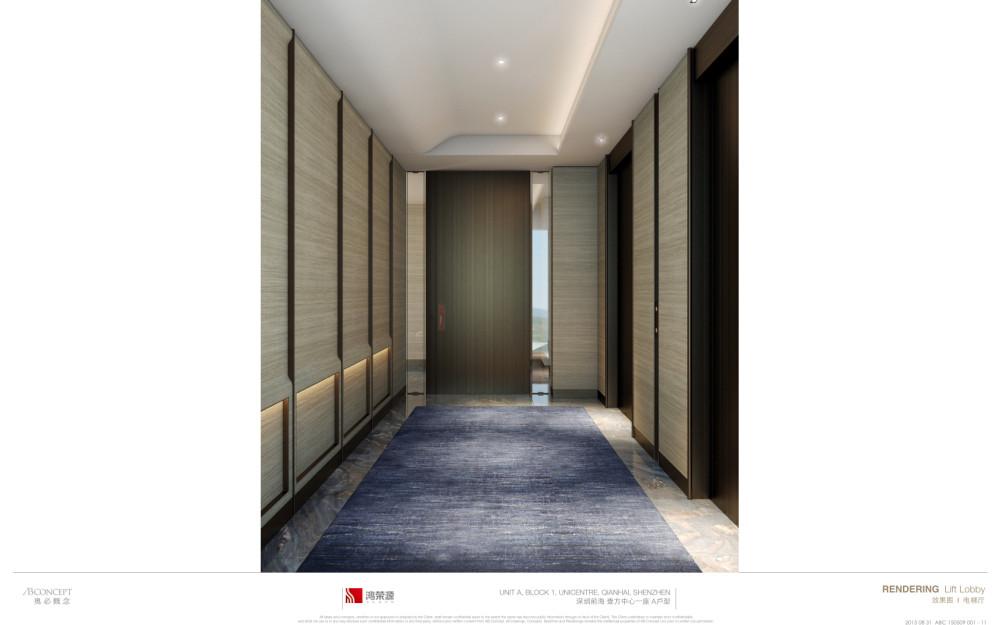 电梯厅效果图.jpg