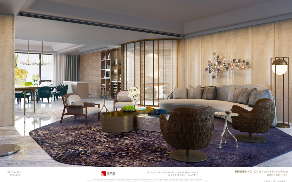 客厅及餐厅效果图2.jpg