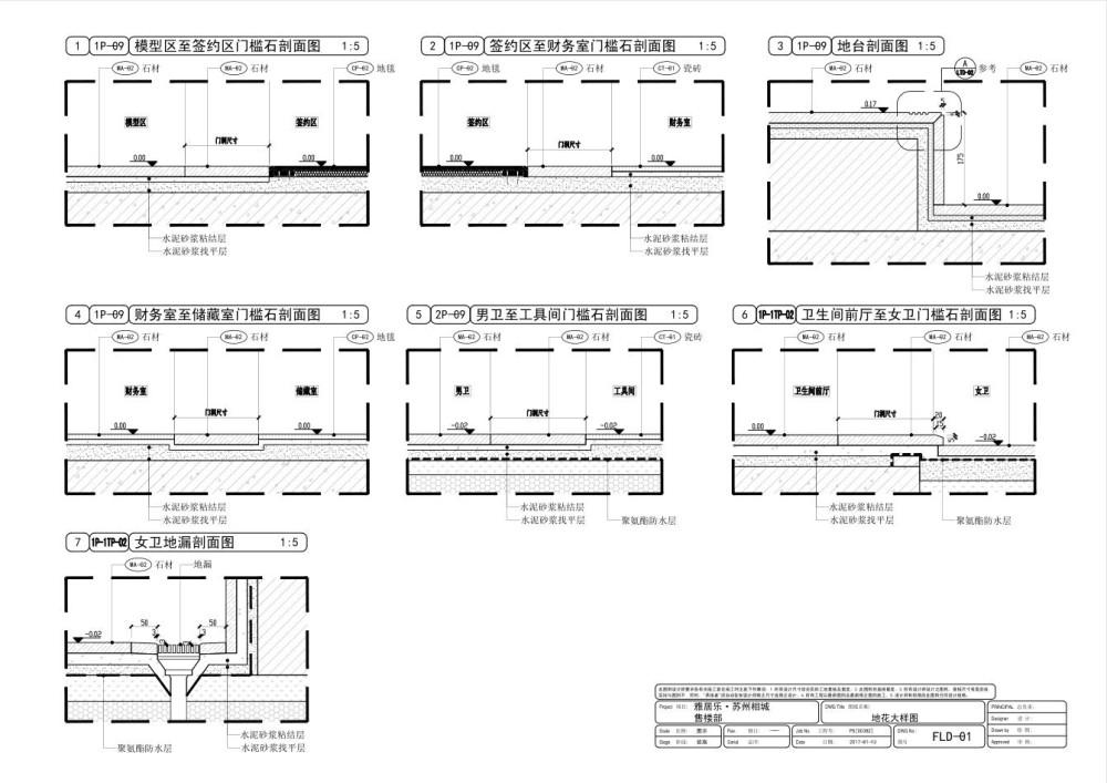 柏舍设计@雅居乐苏州相城售楼部2.jpg