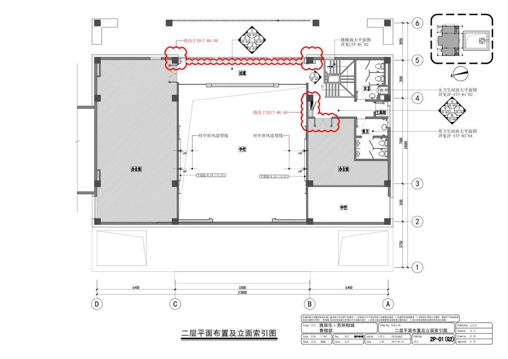柏舍设计@雅居乐苏州相城售楼部3.jpg