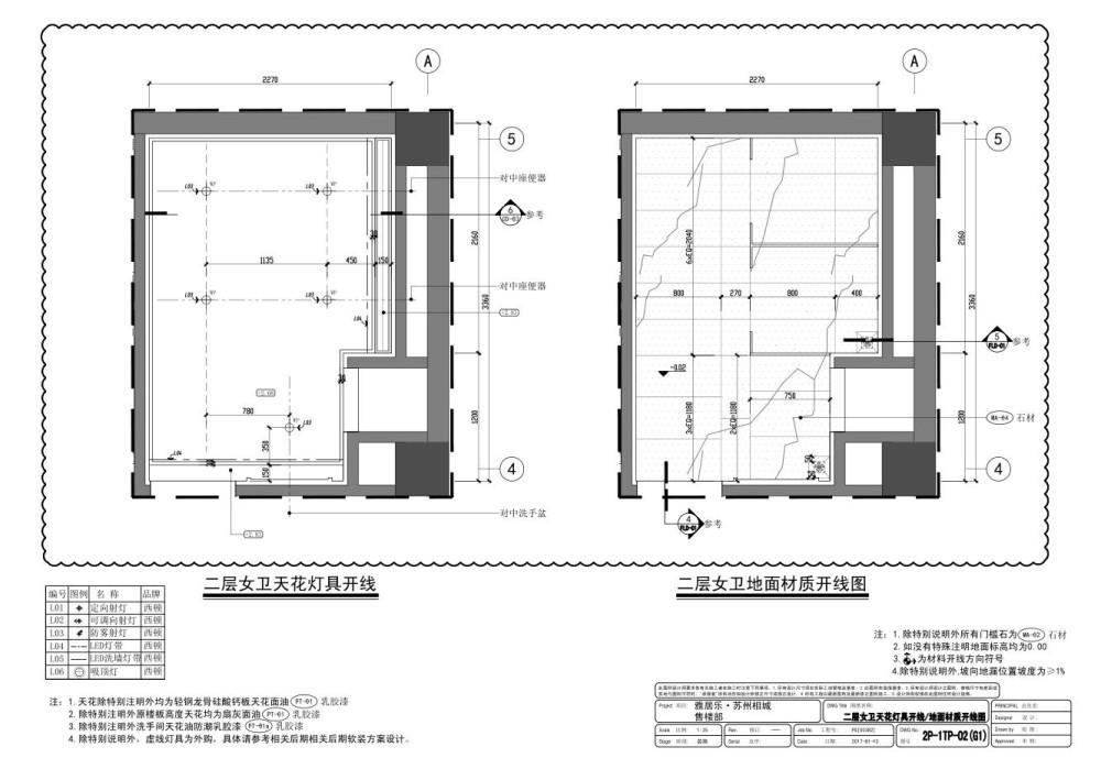 柏舍设计@雅居乐苏州相城售楼部6.jpg
