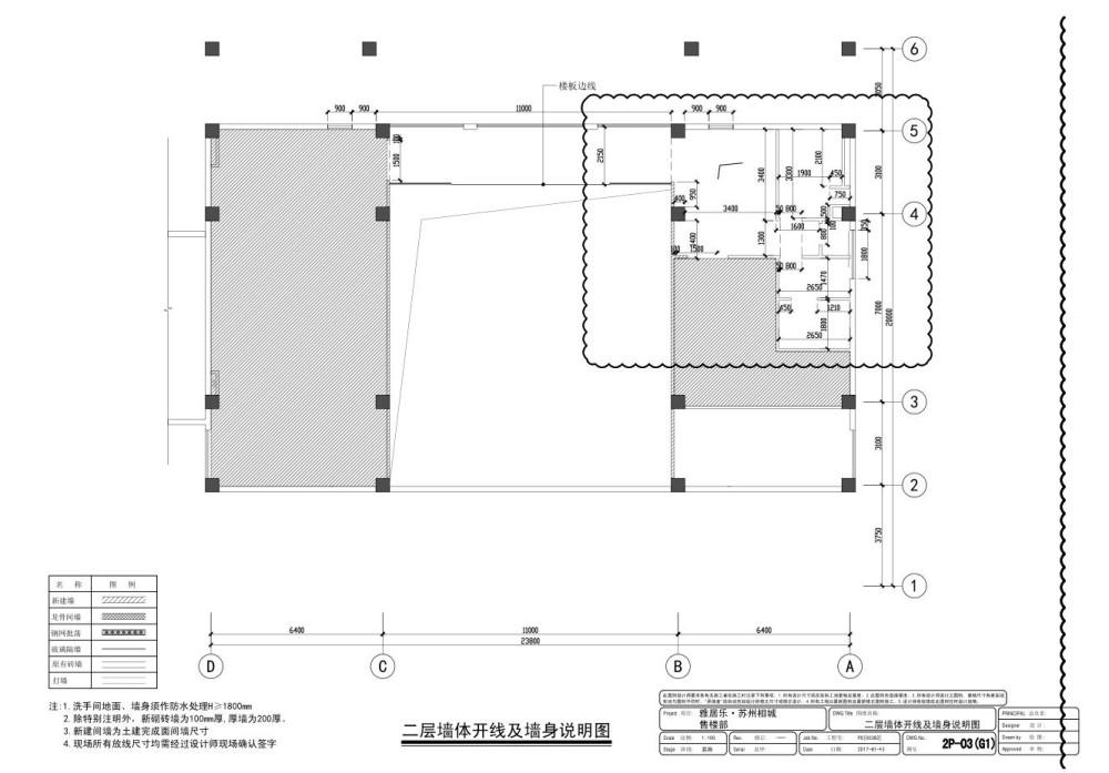 柏舍设计@雅居乐苏州相城售楼部5.jpg