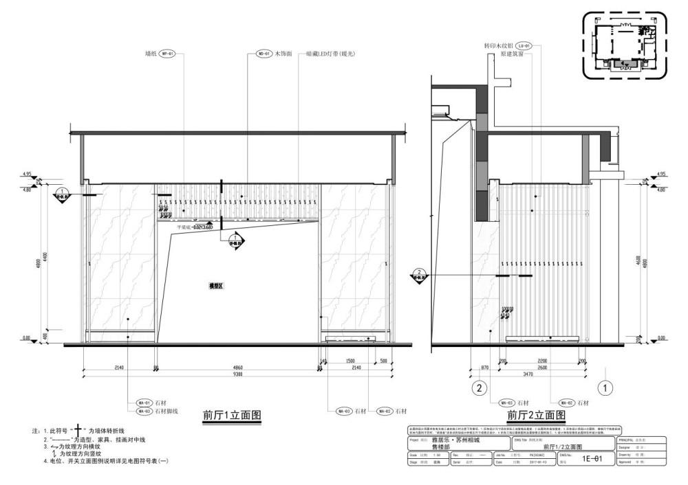 柏舍设计@雅居乐苏州相城售楼部7.jpg