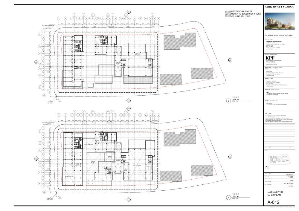 KPF+HBA-苏州柏悦酒店丨客房方案&CAD平面+效果图+建筑施工图丨_苏州柏悦酒店8.jpg
