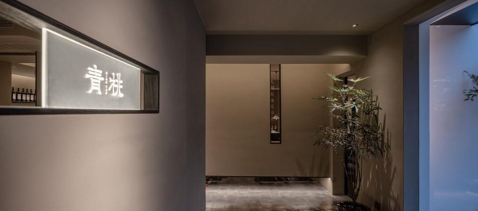青桃餐厅·四眼井店,杭州@杭州观堂设计15.jpg
