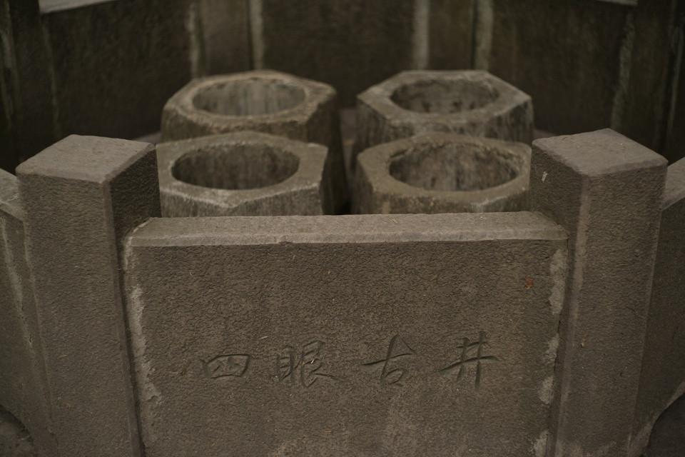 青桃餐厅·四眼井店,杭州@杭州观堂设计17.jpg