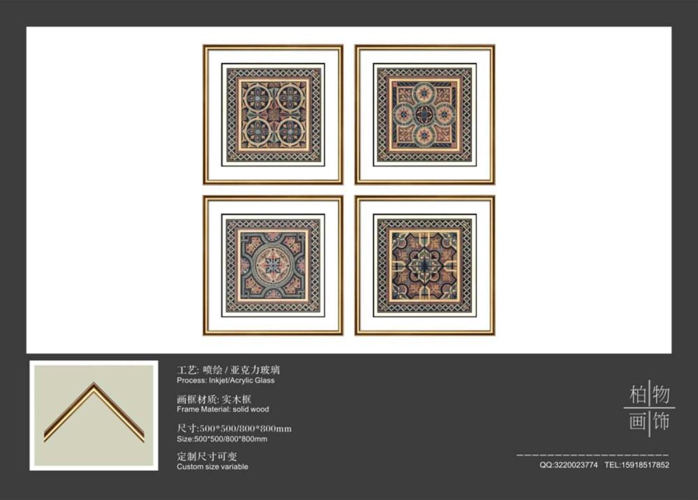 装饰画专业定制(小美/古典/经典美式)_BW-as20.jpg