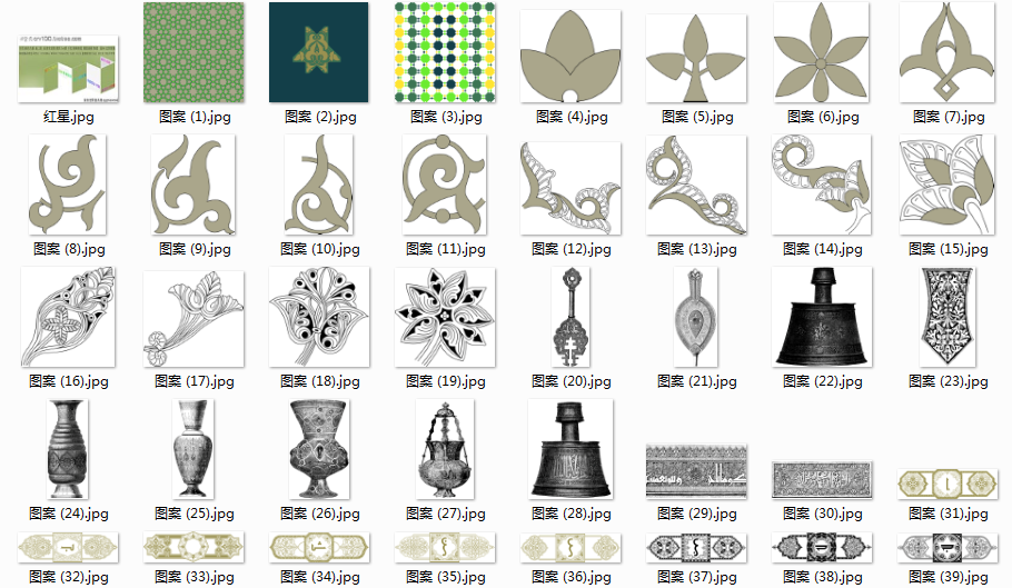 伊斯兰和波斯纹样图案251张_微信截图_20200615111749.png