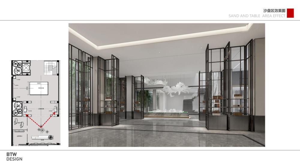 南京东山外港河g70项目会所室内精装修设计方案19.jpg