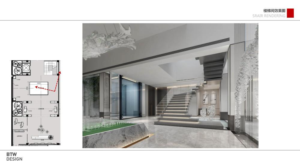 南京东山外港河g70项目会所室内精装修设计方案20.jpg