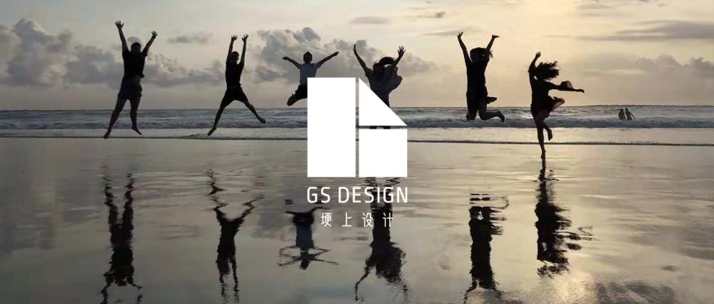 埂上设计招聘丨我们相遇,便是一场艺术的开始_封面.jpg