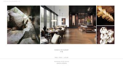 CCD--新中式秦岭悠然山度假酒店二版高清概念方案+效果图