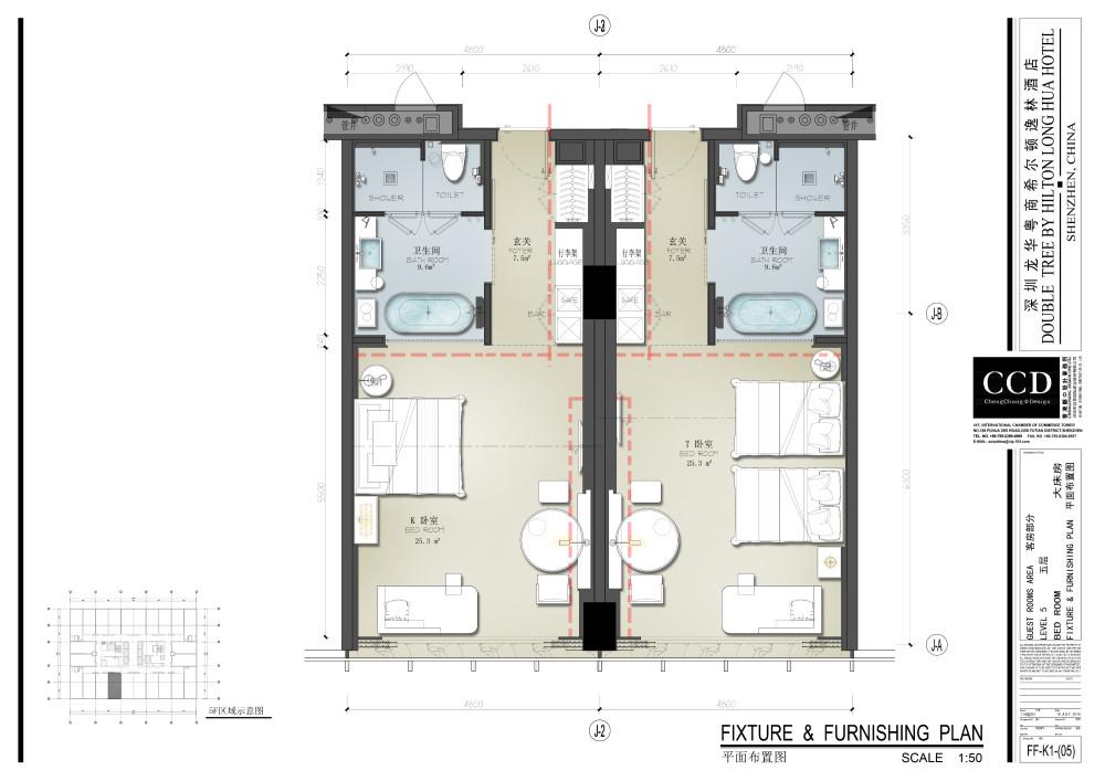 CCD   深圳龙华逸林希尔顿酒店   设计方案+效果图+施工图+物料  _07客房平面.jpg