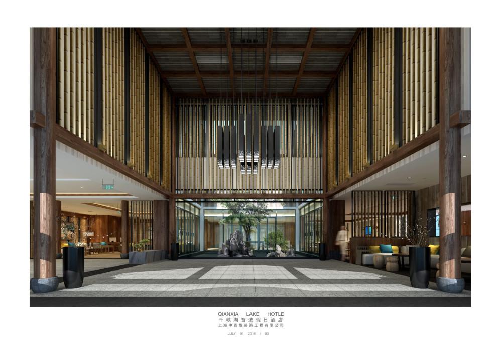 丽水千峡湖智选假日酒店设计方案 CAD施工图3.jpg