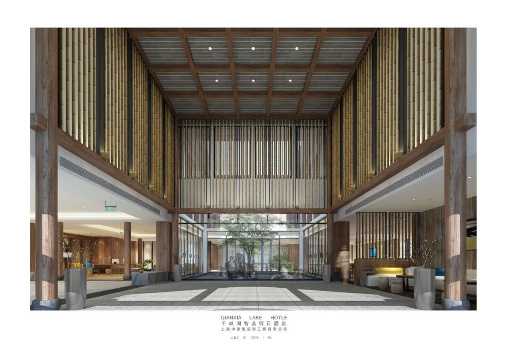 丽水千峡湖智选假日酒店设计方案 CAD施工图4.jpg