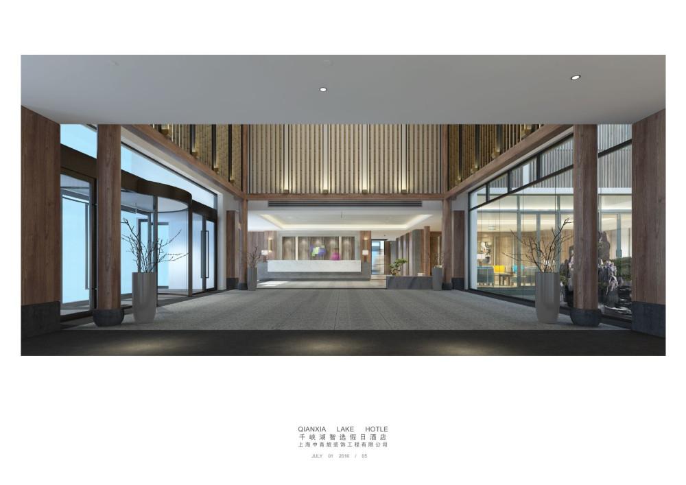 丽水千峡湖智选假日酒店设计方案 CAD施工图5.jpg