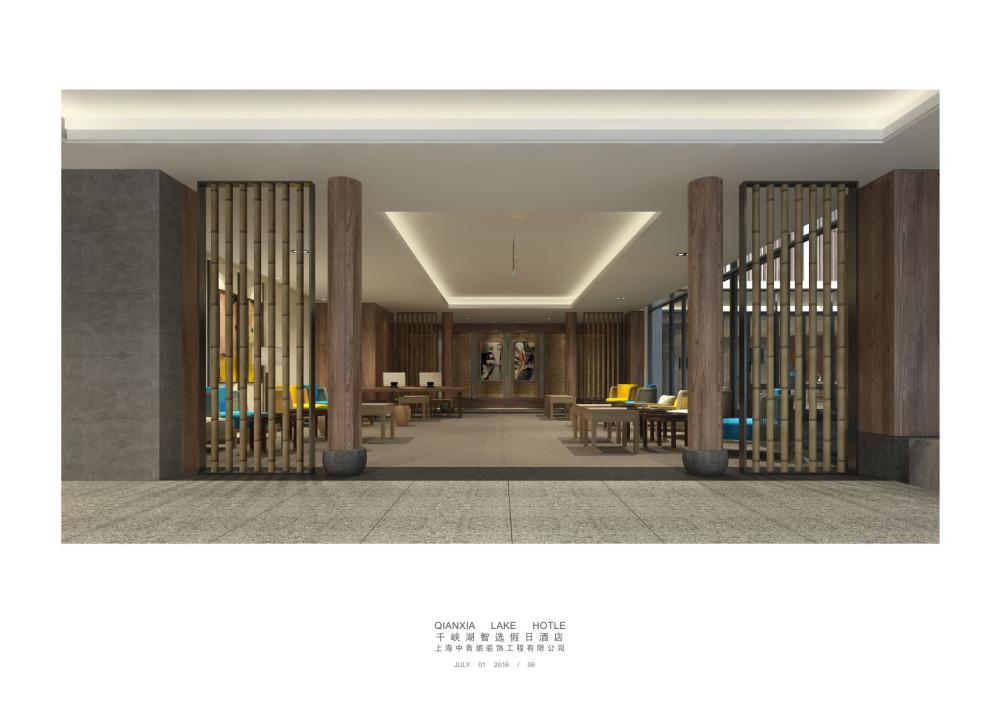 丽水千峡湖智选假日酒店设计方案 CAD施工图6.jpg
